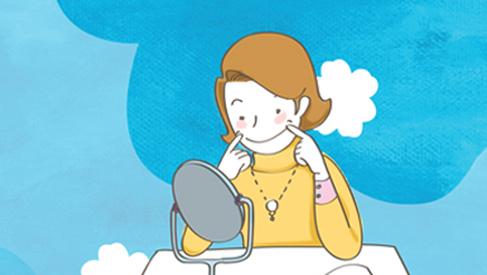 삼성화재 '자기관리지수 캠페인' Website