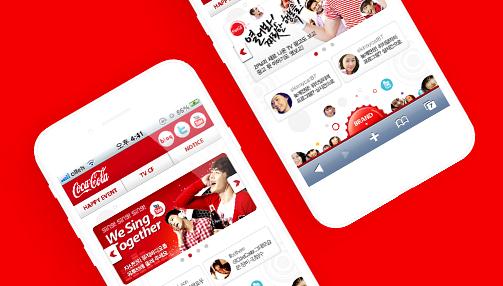 코카-콜라 Mobile Website