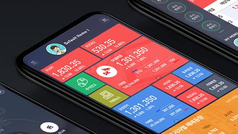 동부증권 'MTS' App