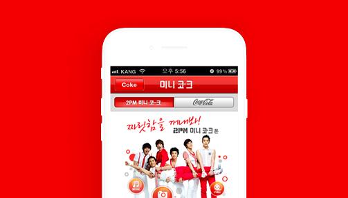 코카-콜라 'mini Coke' iPhone App