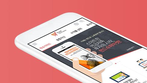 펀드슈퍼마켓 App/Website
