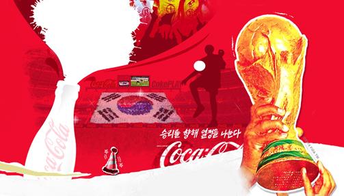 코카-콜라 'CokePLAY 2006, Worldcup'