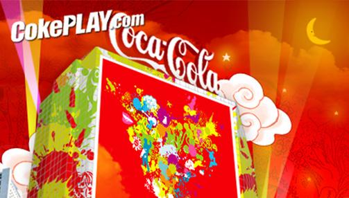 코카-콜라 'CokePLAY 2006, Coke Side of Life'