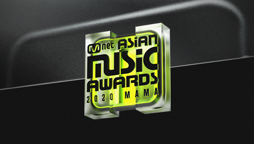 2020 MAMA (Mnet Asian Music Awards) Mobile/PC Web