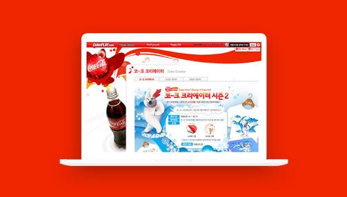 코카-콜라 'CokePLAY 코-크 크리에이터' Promotion