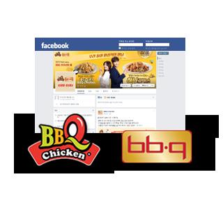 BBQ' Facebook Marketing